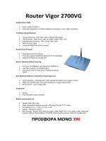 Router Vigor 2700VG
