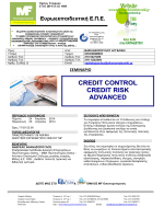CREDIT CONTROL CREDIT RISK ADVANCED