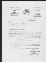 3. 07012015-568.pdf - Δημοκρίτειο Πανεπιστήμιο Θράκης