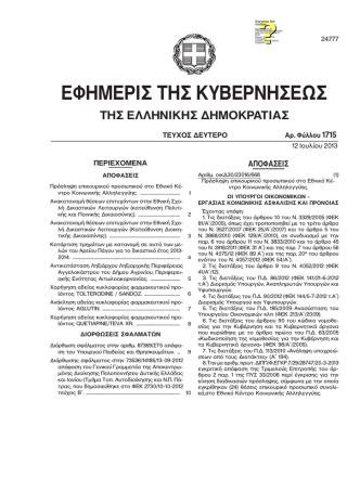 06B_THEMA.pdf