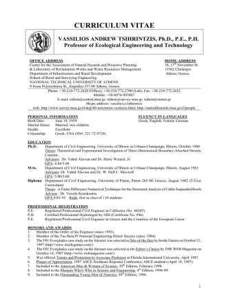 curriculum vitae - Σχολή Αγρονόμων και Τοπογράφων Μηχανικών