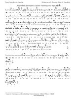 Χερουβικό Ἦχος πλ. δ΄, Γεωργίου Τσατσαρώνη, σύντομο γιά
