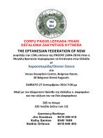 THE EPTANESIAN FEDERATION OF NSW - Kythera