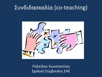 Co-teaching - WordPress.com