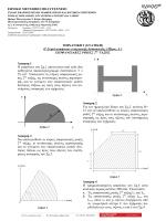 Μηχανική Ι (6Α-2015).pdf