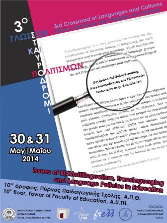 ConferenceProgrammeFINAL.2014.pdf