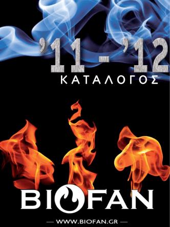 BI FAN - Biofan