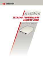 ISDN NETMOD Manual