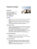 (*.pdf) cv - Department of Marine Sciences