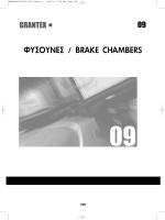 ΦΥΣΟΥΝΕΣ / BRAKE CHAMBERS