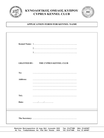 13.Application Form for Kennel Name