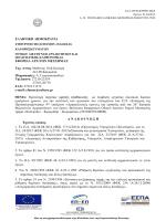 Ανακ. 2938 01-04-2015.pdf - Υπουργείο Πολιτισμού και Τουρισμού