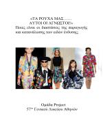 11_12a_project_moda