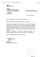 ΑΝΑΚΛΗΣΗ ULTRA LEVURE 250MG(SACHETS