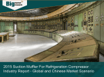 2015 Suction Muffler For Refrigeration Compressor Industry Report - Global and Chinese Market Scenario