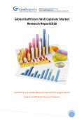 Global Bathroom Wall Cabinets 2016 Market Research Report