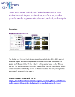 Global and Chinese Multi-Screen Video Device market 2016-2021