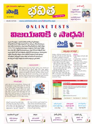 Bhavitha 2014.12.18 TS.qxd