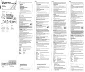 AF-S DX Zoom-Nikkor 18-135mm f/3.5-5.6 IF-ED