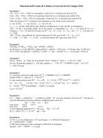 Soluzioni - Adriano Martinelli