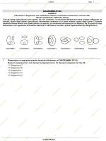 Esempio di test 2014-15 da usarsi come esercitazione