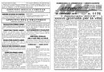 Il Foglio degli Appunti - Parrocchia SS. Annunciata