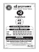 ÿ ï£ó£òí£ - Sri Narayana Publication