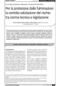 File allegato - Vega Engineering