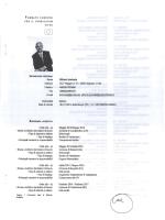 Ambrotta Gilberto 8-5-14
