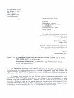 Avv. Massimo Zizzari Via Sistina n. 125 00187 Roma +39 06