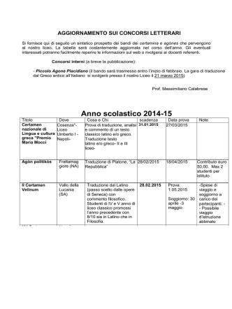 Certamiana e agones - Il sito ufficiale del Liceo Classico Pietro