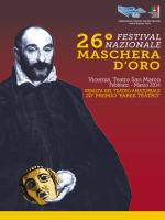 Vicenza, Teatro San Marco