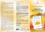 CLICCA QUI per visualizzare la brochure