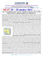IRAN ott 10gg8nt AZ RTO no filigrana