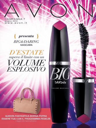 Avon Catalogo Campagna 7/2014 scarica il PDF