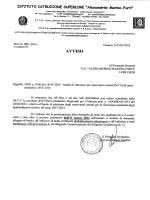 25.02.2014 - Avviso Bando di selezione osservatori esterni Invalsi