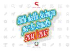 Catalogo Scuola 2014 - Città della Scienza