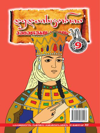dedaistoria - PDF Archive