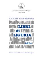 Clicca per scaricare il PDF del Catalogo 2014