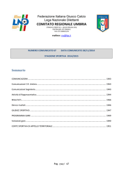 prima categoria - FIGC Comitato Regionale Umbria
