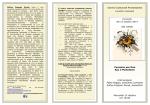20141015 Programma di Sala Concerto Duo Sax e pianoforte