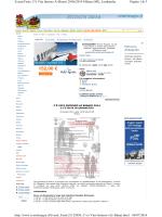PDF - FAS – gruppo Ferrante Aporti Sammartini