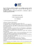 Decreto Ministeriale 180/2010 coordinato con le modifiche