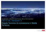 Allegato A70 e la normativa CEI 0-16 V2
