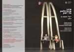 brochure - Una poltrona per Te