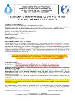 no-vco-vc-bi - Vercelli - Federazione Italiana Pallavolo