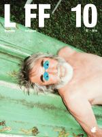 qui - Lago Film Fest