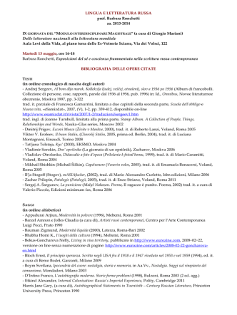 Bibliografia lezione B. Ronchetti 13 maggio 2014 Modulo