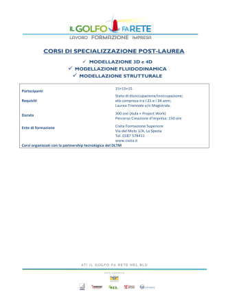 Brochure dettaglio corsi di Modellazione