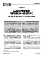 ACCERTAMENTO ANALITICO-INDUTTIVO